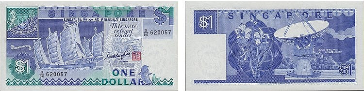 Paper Money - Singapura Dollar ND(1987)