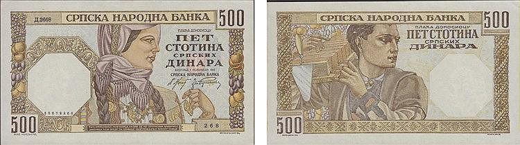 Paper Money - Serbia 500 Dinara 1941