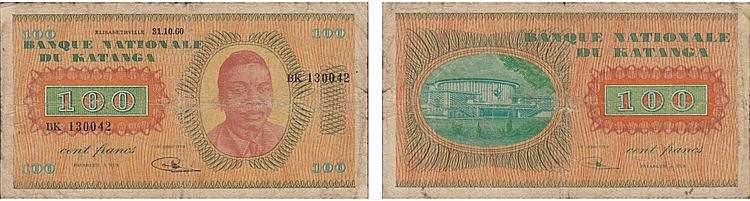 Paperr Money - Katanga 100 Francs 1960