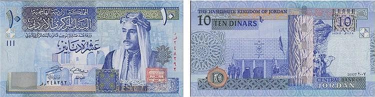 Paper Money - Jordan 10 Dinars AH1428/2007
