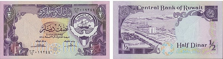 Paper Money - Kuwait 1/2 Dinar 1968