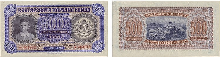 Paper Money - Bulgária 500 Leva 1943