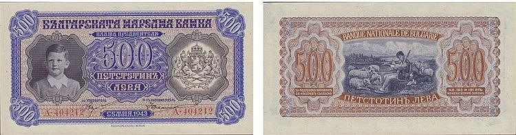 Paper Money - Bulgária 500 Leva 1943