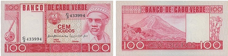 Paper Money - Cape Verde 100$00 1977