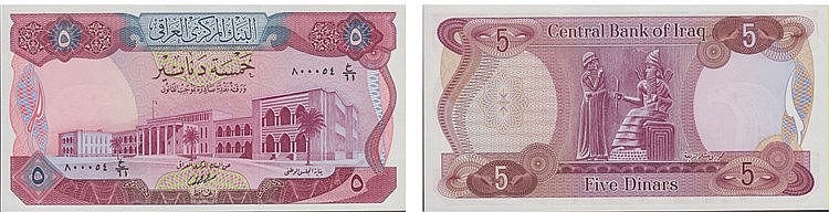 Paper Money - Iraq 5 Dinars ND (1973)