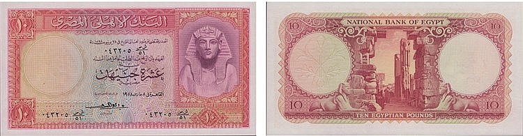 Paper Money - Egypt 10 Pounds 1959
