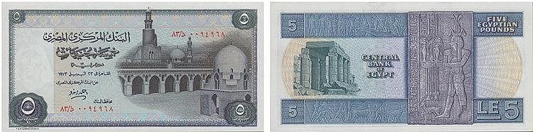Paper Money - Egypt 5 Pounds 1973