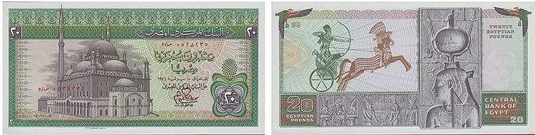 Paper Money - Egypt 20 Pounds 1976