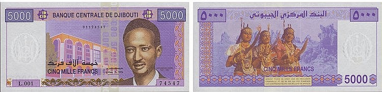 Paper Money - Djibouti 5000 Francs ND (2002)