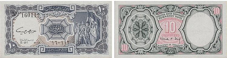 Paper Money - Egypt 10 Piastres 1940