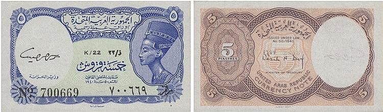 Paper Money - Egypt 5 Piastres 1940
