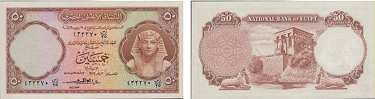 Paper Money - Egypt 50 Piastres 1952-1960