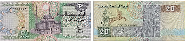 Paper Money - Egypt 20 Pounds 1978-92