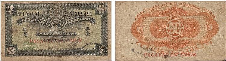 Paper Money - Timor 50 Avos ND (1943)