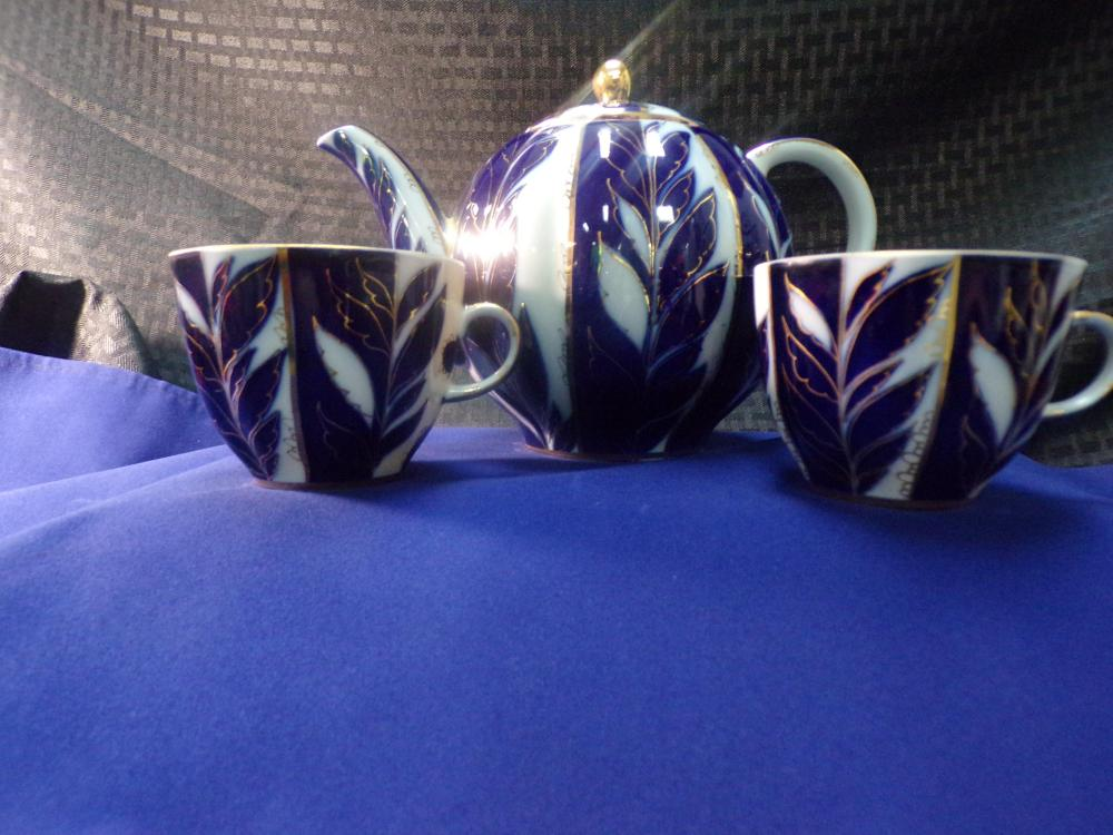 Russian Imperial Teapot with 2 Demitasse  Cups