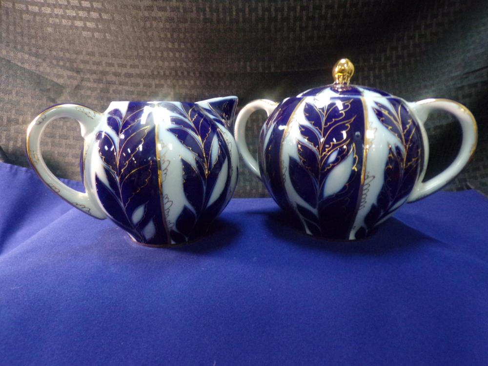Vintage Russian Imperial Covered Sugar Bowl and Creamer