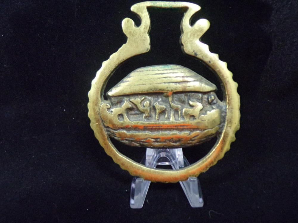 Noah's Arc Saddle Medalion