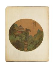 CHINESE LANDSCAPE FAN PAINTING ATTRIBUTED TO WEN ZHENGMING