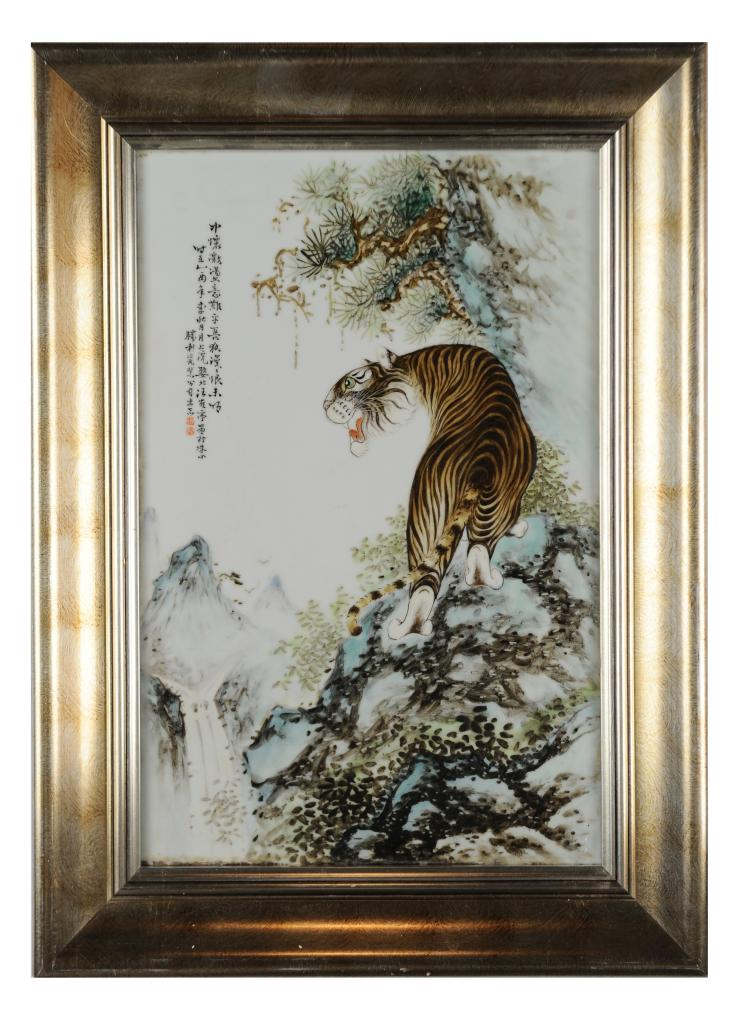 Porcelain Tiger Plaque, Wang Yeting (1884 - 1942)