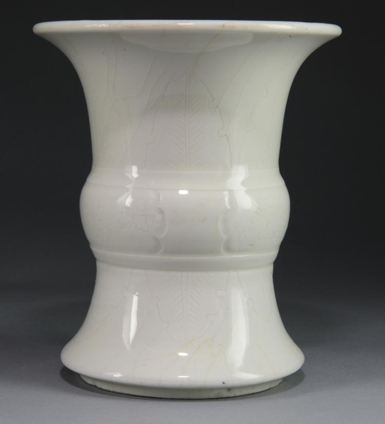 a blanc de chine gu vase 19th century. Black Bedroom Furniture Sets. Home Design Ideas