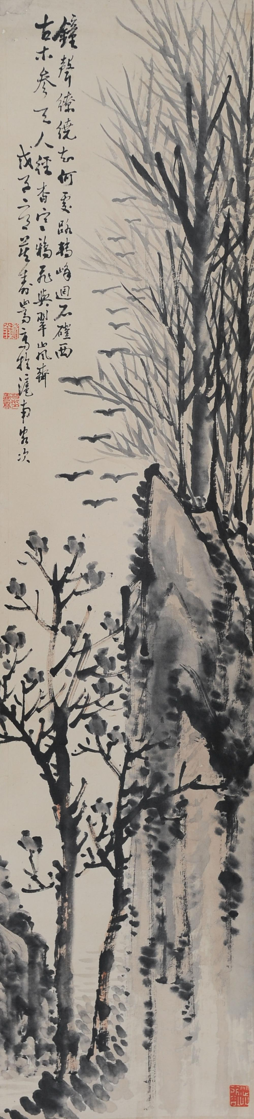 Summer Asian Art & Antiques Auction