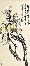 Painting of a Magnolia Tree, Wang Geyi (1897-1988)
