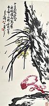 A Scroll Painting, Wang Geyi (1897 - 1988)