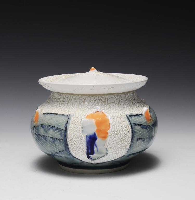 Lidded Porcelain Bowl