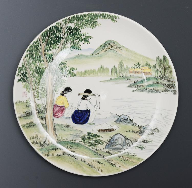Daehan China Co. Vintage Plate, Korea