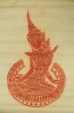 Vintage Thai Rubbing on Rice Paper
