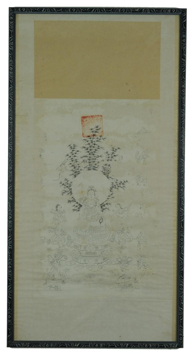 Imperial Guanyin Scroll Fragment