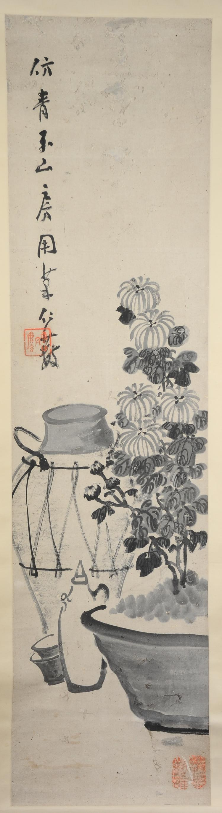 Calligraphy by Li Danqi, 19th - Early 20th Century