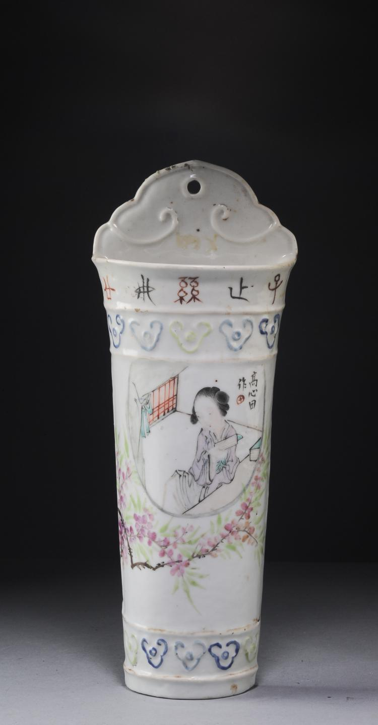 A Famille Rose Wall Vase by Gao Xintian