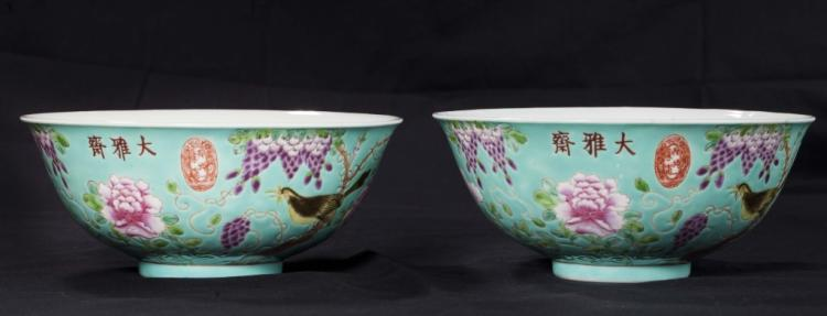Pair of 'Da Ya Zhai' Bowls, 19th-20th Century