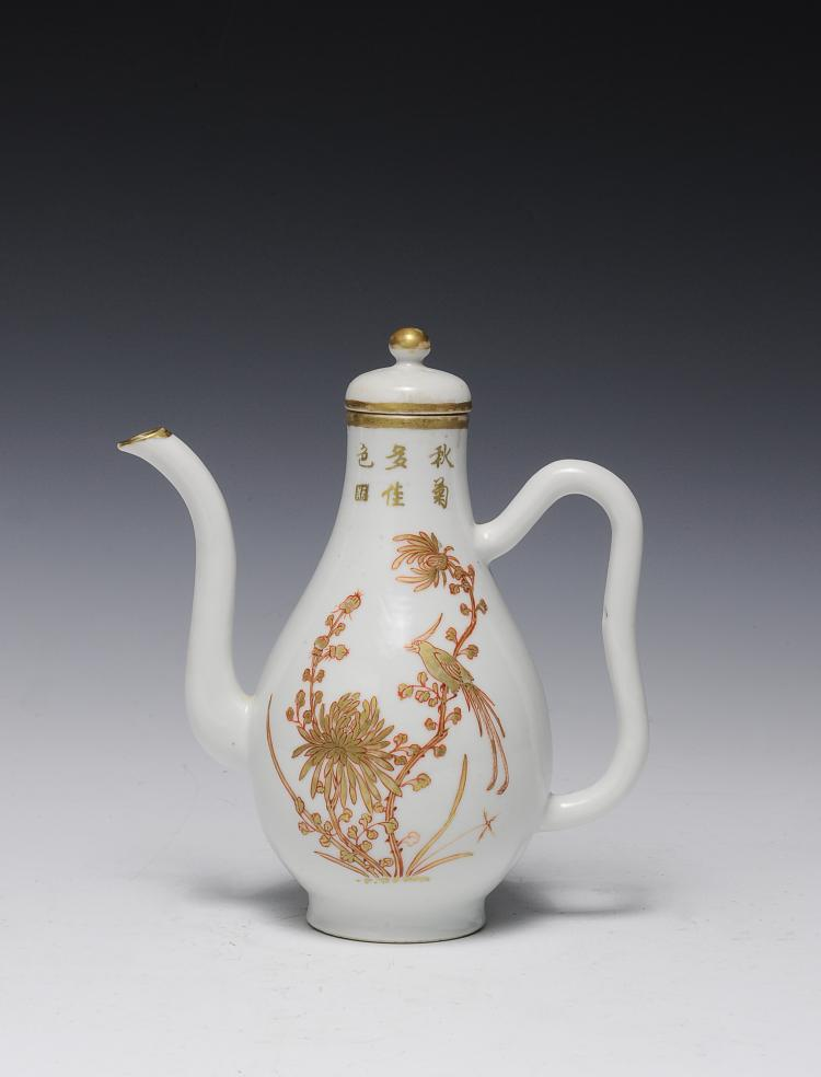 Red Plum Tree Wine Pot, 19th Century