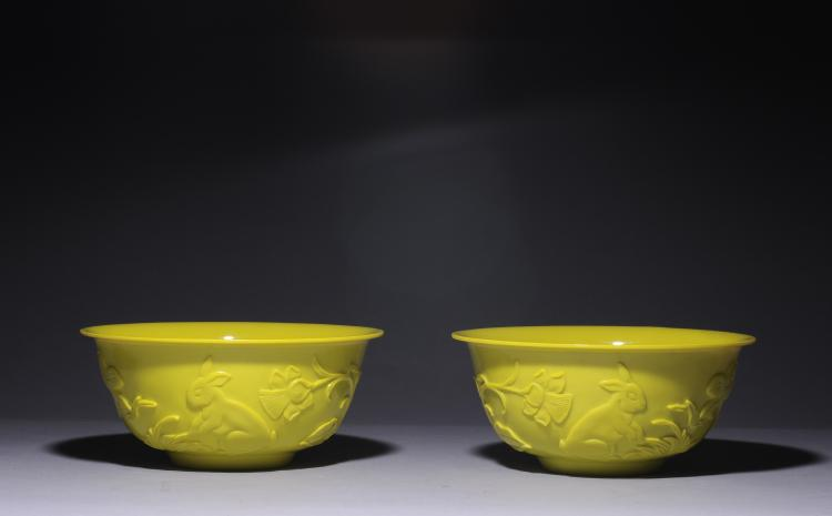 Pair of Peking Glass Yellow Bowls, 20th Century
