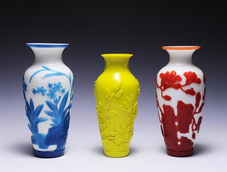 Trio of Peking Glass Vases, 20th Century