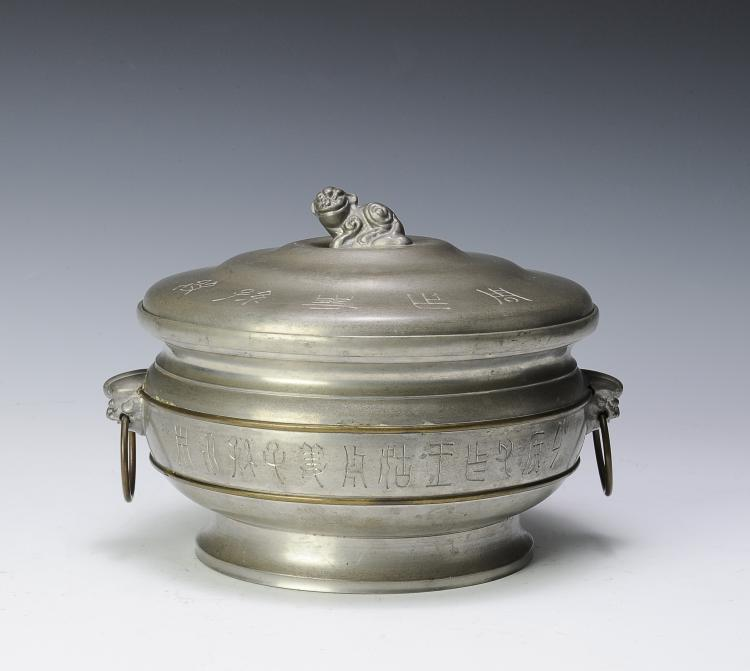Lidded Tin Pot, 19th - 20th Century