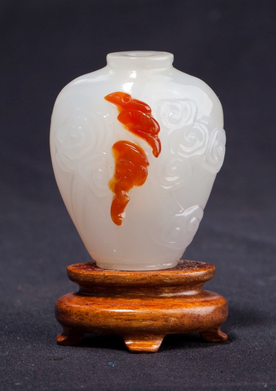 Agate Snuff Bottle, 19th - Early 20th Century