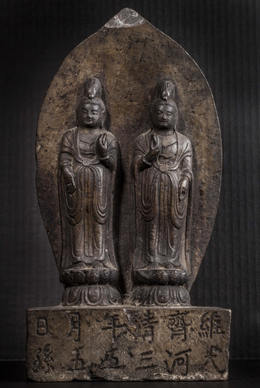 Carved Stone Buddhist Stele, Northern Qi Dynasty