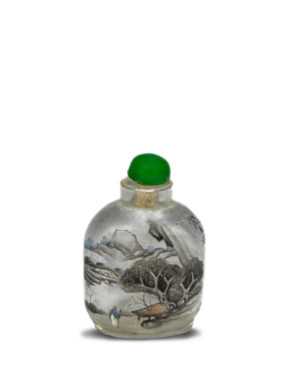 CHINESE INSIDE-PAINTED SNUFF BOTTLE, YAN YUTIAN