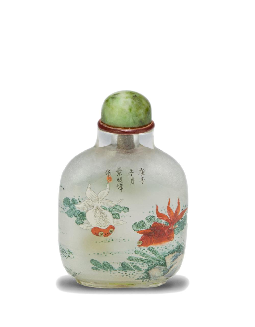 CHINESE INSIDE-PAINTED SNUFF BOTTLE BY YE XIAOFENG