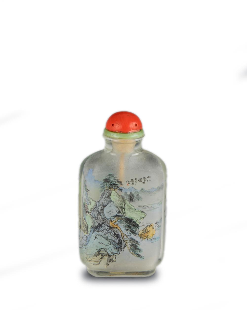 CHINESE INSIDE-PAINTED SNUFF BOTTLE