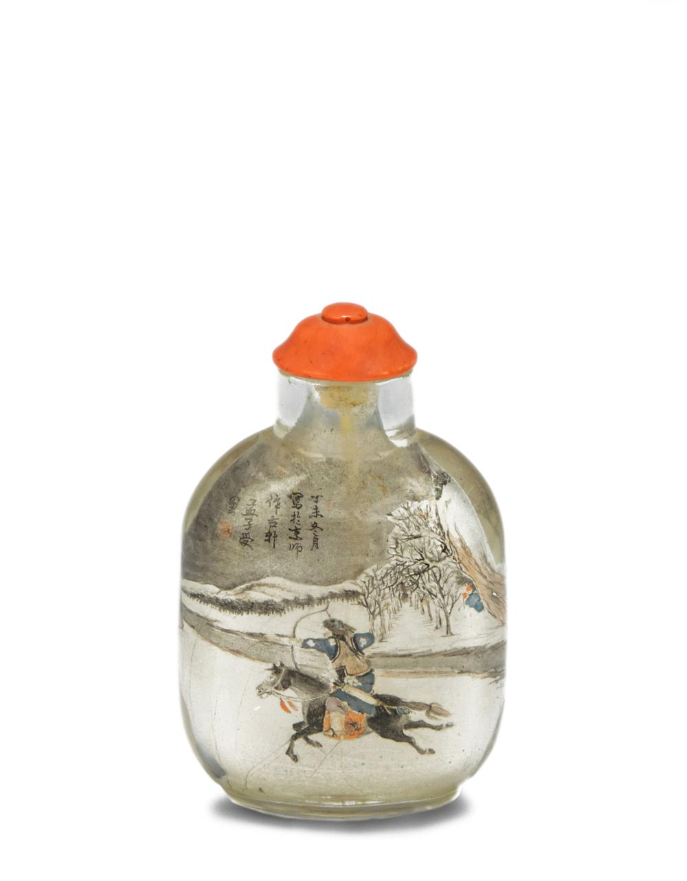 CHINESE INSIDE-PAINTED SNUFF BOTTLE BY MENG ZISHOU