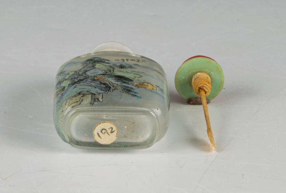 Lot 628: CHINESE INSIDE-PAINTED SNUFF BOTTLE