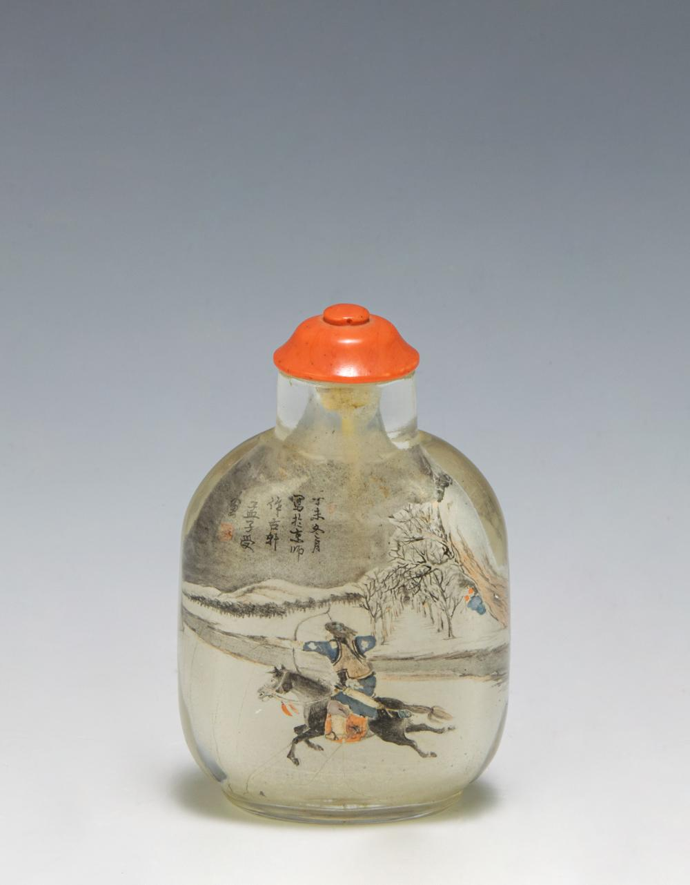 Lot 629: CHINESE INSIDE-PAINTED SNUFF BOTTLE BY MENG ZISHOU
