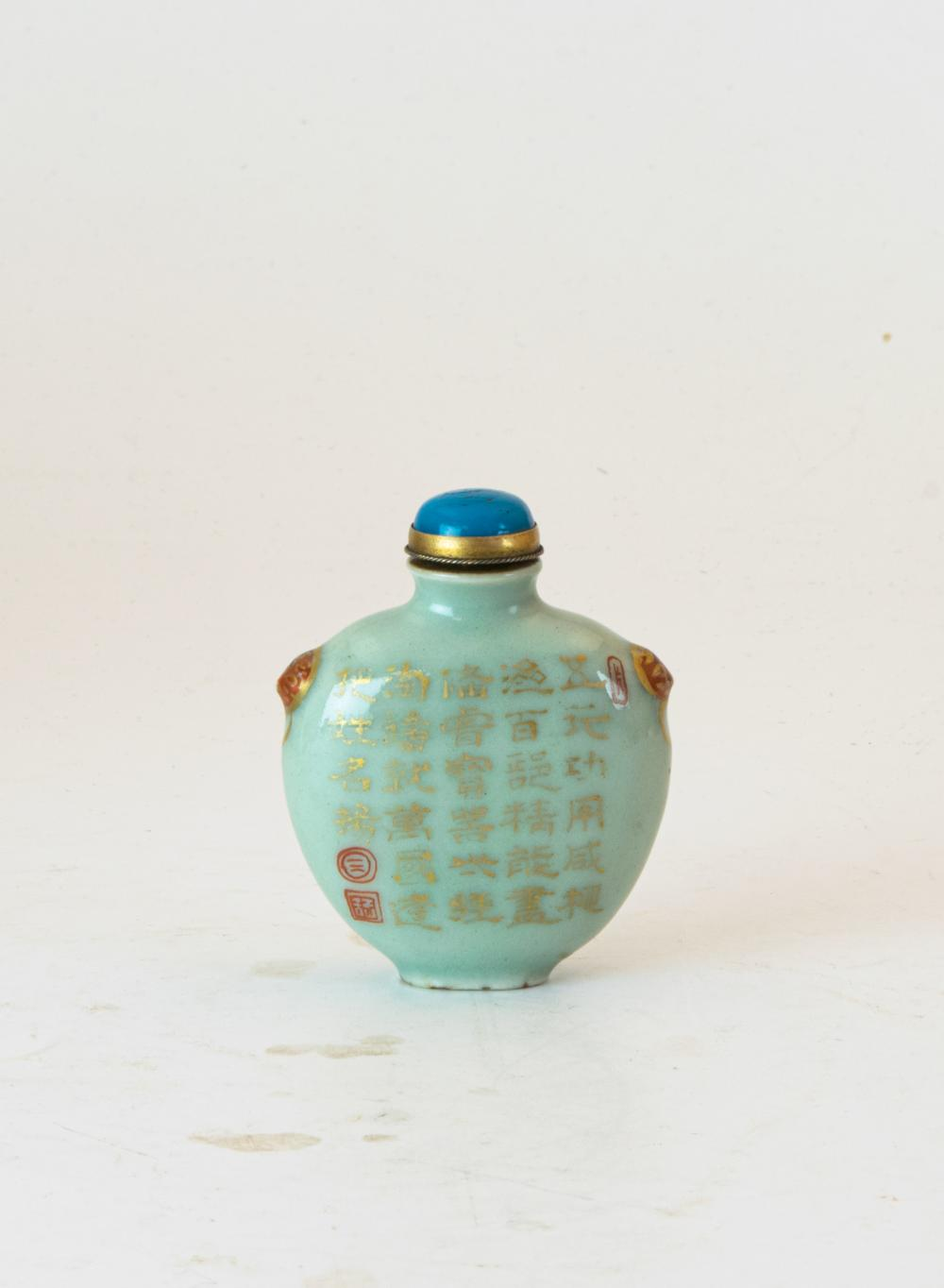 Lot 639: CHINESE SNUFF BOTTLE WITH IMPERIAL POEM, QIANLONG
