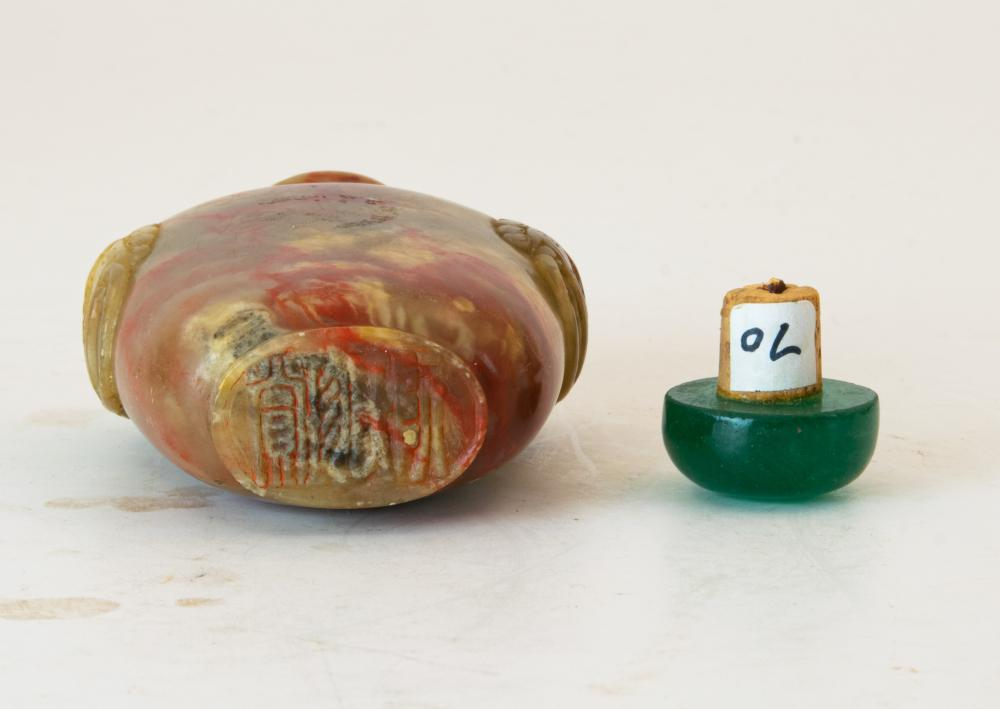 Lot 648: CHINESE SOAPSTONE SNUFF BOTTLE WITH SEAL, 18TH CENTURY