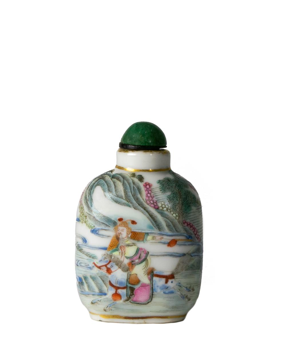 Lot 653: CHINESE FAMILLE ROSE SNUFF BOTTLE, 19TH CENTURY