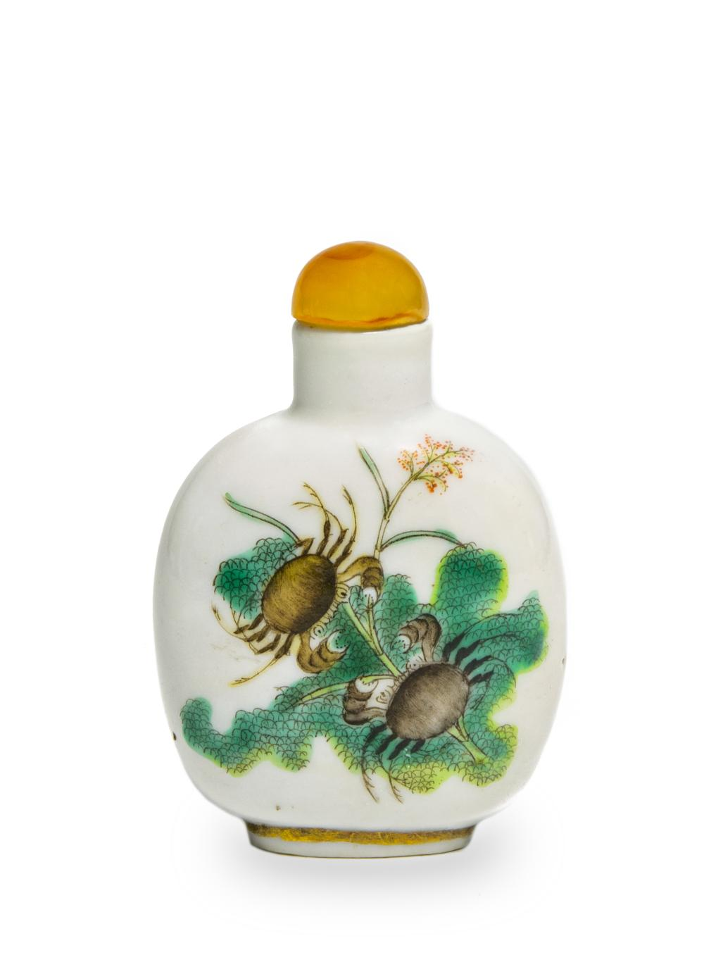 CHINESE IMPERIAL PORCELAIN SNUFF BOTTLE, DAOGUANG